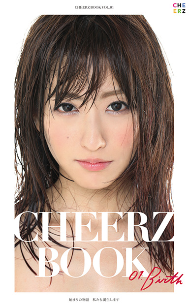 CHEERZ BOOK VOL.01