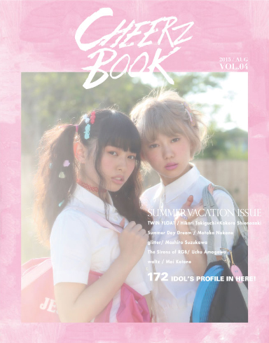 CHEERZ BOOK VOL.04