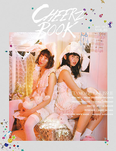 CHEERZ BOOK VOL.05