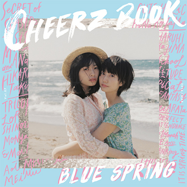 CHEERZ BOOK VOL.07